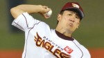 Masahiro Tanaka joins a long list of high-priced Yankee acquisitions.